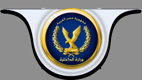 يعاني ماتشو بيتشو الأمراض المعدية موقع وزارة الداخلية المصرية Dsvdedommel Com