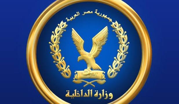 بقايا تجديد ملف الخدمات الالكترونية لوزارة الداخلية المصرية Dsvdedommel Com